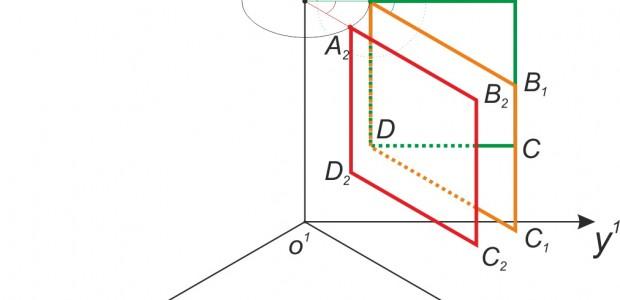 Как уже отмечалось ранее, зачастую основным источником исходных данных для разработки технической иллюстрации служит комплект чертежей. В нашем случае взят комплект чертежей на гидравлический тройник.