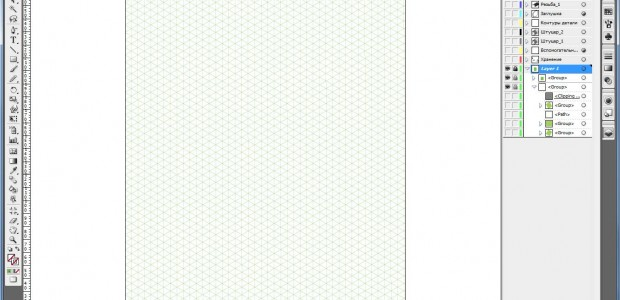 Наконец-то дошли руки до написания статей по процессам разработки технической иллюстрации (ТИ) с использованием различных способов разработки технической иллюстрации, представленных в статье http://technical-illustration.ru/2011/11/sposoby-razrabotki-ti/.
