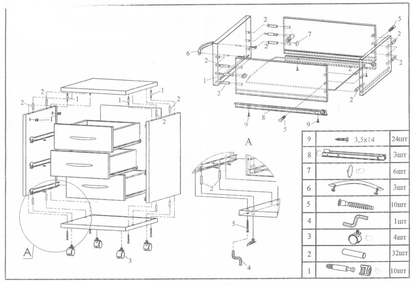 Инструкция по сборке схемы и инструкции