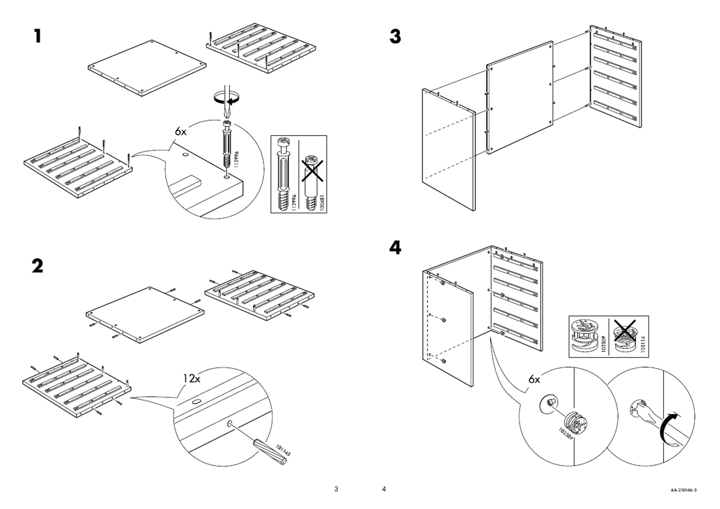 Ikea инструкции по сборке